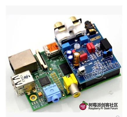 HIFI DAC Audio Sound Card Module I2S interface for Raspberry pi(China (Mainland))