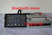 popular car radio dvd bluetooth