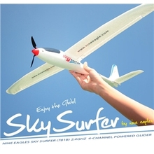 Nine Eagles Sky Surfer 4 channel RC Plane (2.4 GHz output )