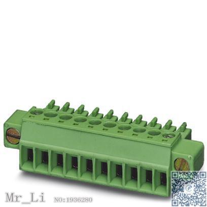 1827842[Pluggable Terminal Blocks 16 Pos 3.81mm pitch Plug 2 Mr_Li<br><br>Aliexpress