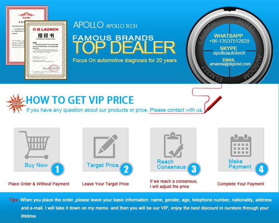 how to get vip price APOLLO--1
