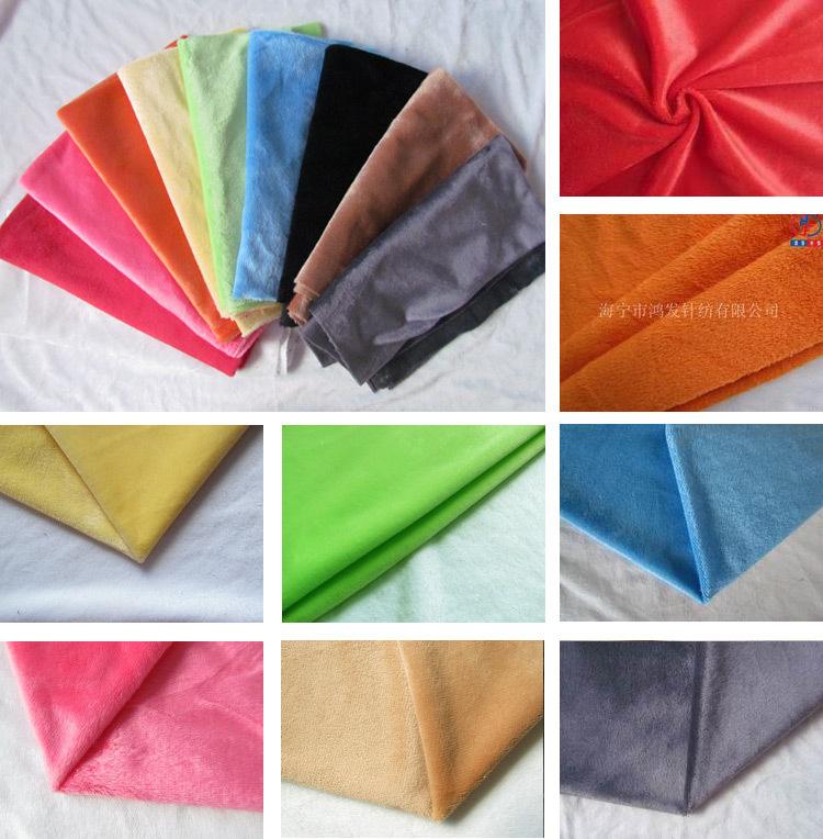 Minky Fleece Fabric Tissue,90 Colors Fur Fabrics Solid Short Hair Plush Fabrics Minky,Tilda,Minimum piece Size 50*50cm,10Pcs/Lot(China (Mainland))
