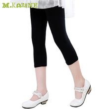 On Sale Modal Girls Leggings Summer Candy Color Baby Kids Seven Length Leggin Lovely Girls Skinny Pant Solid Children's Clothing