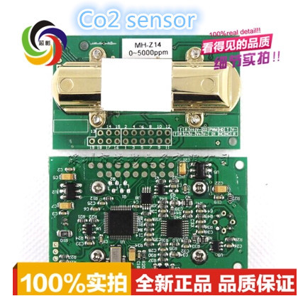 Cost-effective infrared carbon dioxide sensor module promotional MH-Z14 infrared Co2 sensor for Co2 monitor