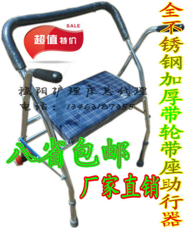 stainless steel pulley seat elderly walker folding wheeled walking aids wheel