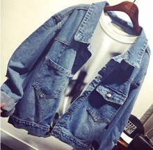 Hot Sale 2016 New Autumn Winter Women Jeans Jacket Casual Single-breasted Long-sleeved Hole Denim Jacket Young Girl Jeans Coat