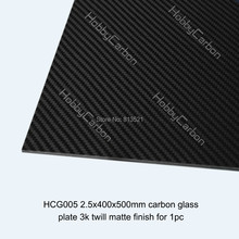 HCG005 Free shipping by HK post + 2.5X400X500mm twill matte Carbon Glass plate/sheet with fiber plate for RC products/Helicopter
