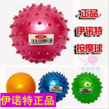 baby toy ball promotion