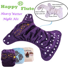Buy Happy flute one size minky embroidered outer high absorbent heavy wetter night AI2 cloth diaper waterproof soft 7pcs pack for $60.99 in AliExpress store