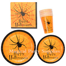 Free Shipping 16 Sets Halloween Party Tablware  Spider Web Plates Party Supplies Black & Orange Trick or Treat Halloween Decor(China (Mainland))