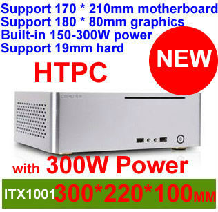 HTPC ITX/MATX Mini case with 300W power, USB3.0, 3.5'' HDD, small case of home theatre computer, all-aluminum, 1001