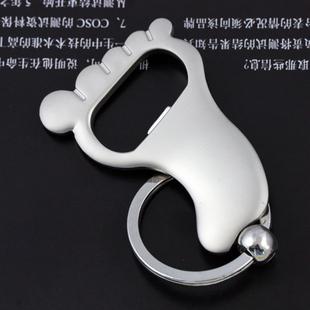 Home gifts key ring bottle opener keychain houselinen logo