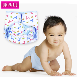 100% cotton pocket diapers baby diaper cotton fabric baby diaper pants breathable pvc diaper 31(China (Mainland))