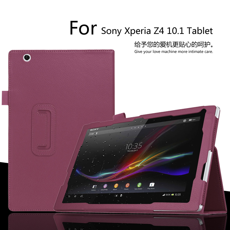 for Sony Xperia Z4 10.1 inch Tablet Case Litchi PU Leather ...