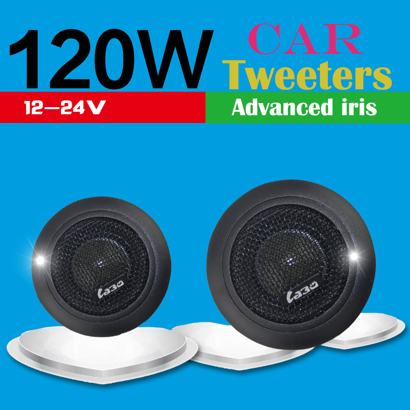 2 Pairs of New Model Chrome 120W Total Super High Frequency Mini Car Tweeters(China (Mainland))