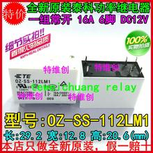 Buy TE relays Tyco OZ-SS-112LM1 one group often 6 feet 16A240VAC OEG relays for $13.64 in AliExpress store