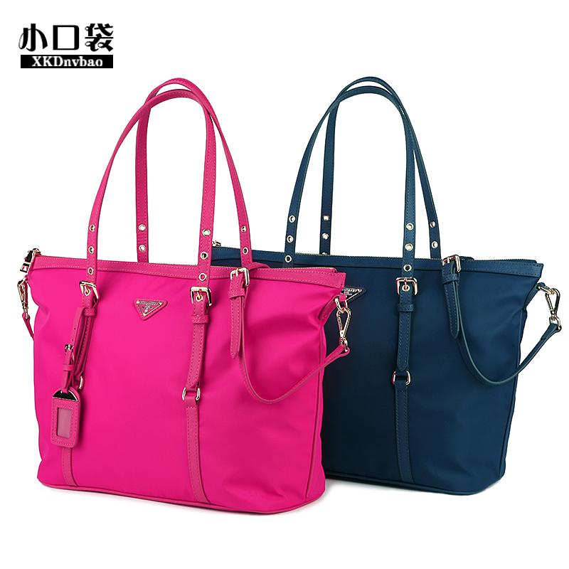 Fashion casual waterproof nylon cloth women's handbag dumplings bag portable one shoulder cross-body parachute big bag shopping