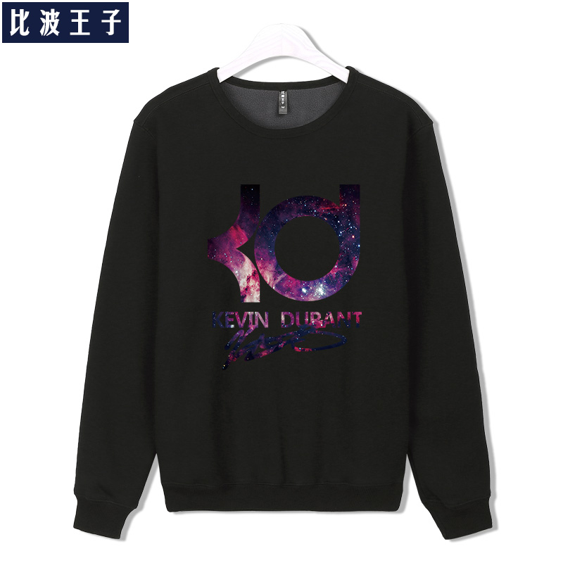 fashion men hoodies sweatshirts new style letter printer KD awesome kevin warm winter boys new plus size 5 6XL name gift(China (Mainland))