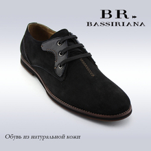 BASSIRIANA - men's nubuck leather slip on shoes, autumn/spring 2015, russian sizes(China (Mainland))