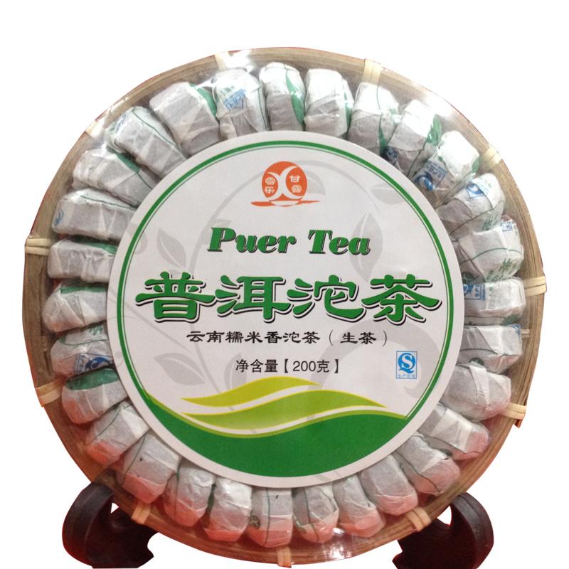 puer, 200g puerh tea, Chinese tea,Raw Pu-erh,Shen Puer, Free shipping<br><br>Aliexpress