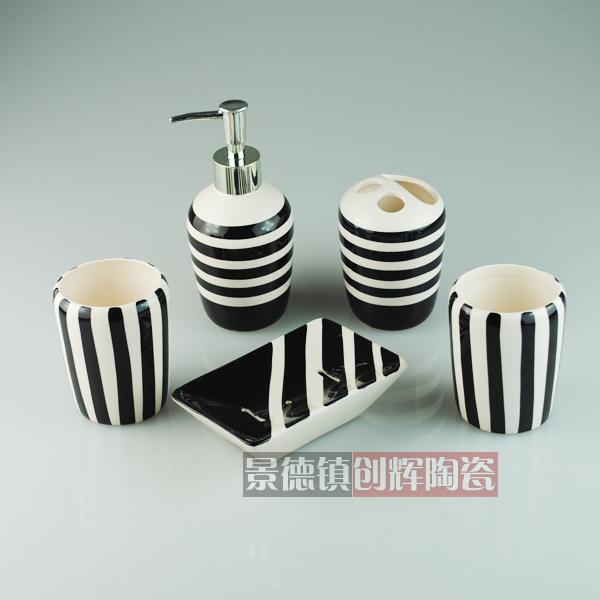zebra print five pieces bathroom set acrylic wedding