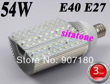 10 PCS Free shipping sale AC85-265V E27 E40 54W LED Streetlight 3 years warranty 54*1w led street light lamp(China (Mainland))