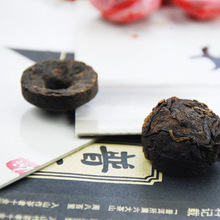 Puer Mini Tuocha Quality Menghai Tea Famous Brand Yunnan Ripe Pu Er Tea Improving Eyesight Pu