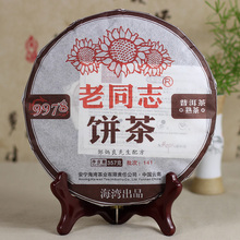 Freeshipping New Arrival 2014YR Haiwan Old Comrade Pu er cooked tea 9978 141 seven cake ripe