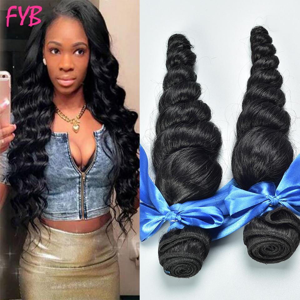 7A Unprocessed Russian Virgin Hair Loose Wave 4 Bundles Rosa Hair Products Loose Wave Virgin Hair Loose Curly Human Hair Bundles(China (Mainland))