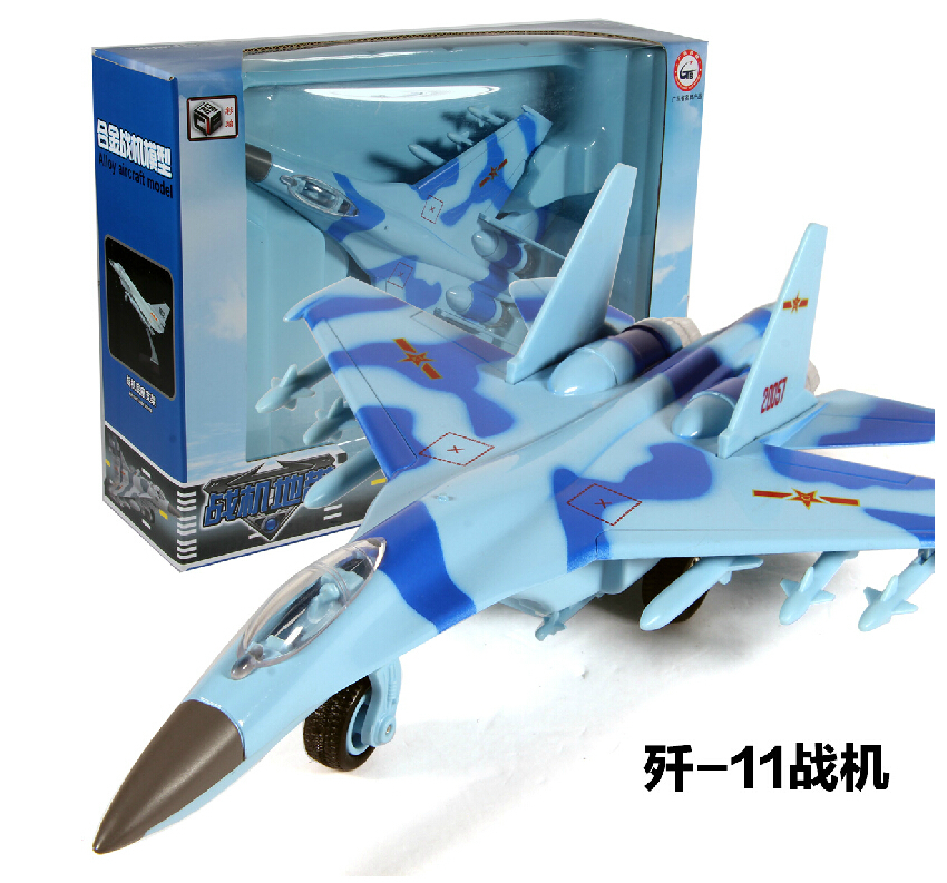 23CM Alloy Diecast Plane Model Simulation J-11 Fighter Model Pull Back Light&Sound Aircraft Model Gift for Kids(China (Mainland))