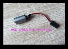 electric retract motor for landing gear for HSD Hobby 90mm viper rc plane model(China (Mainland))