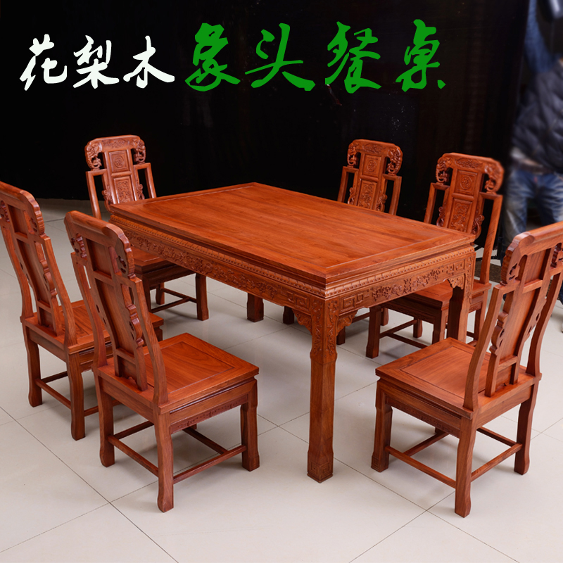 Mahogany dining table rectangular table and six chairs combination rosewood furniture like head table restaurant table wood(China (Mainland))
