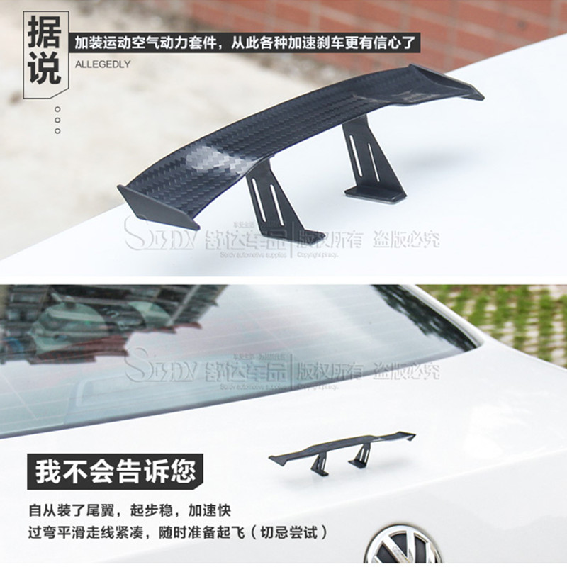 car styling MINI cute lovely Universal ABS decorative spoiler wing for ford focus 2 3 volkswagen toyota bmw e46 opel skoda mazda(China (Mainland))