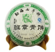 2009 357g Menghai Alpine Arbor Green Seven Cake Ban Zhang Brands Raw Puer Tea,Lose Weight Health Care Food Product New Year Gift
