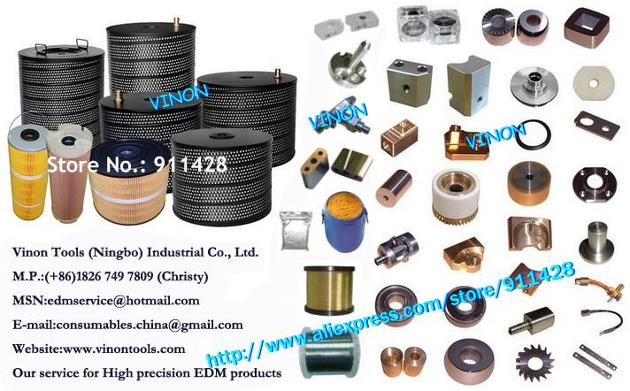 Электронное производственное оборудование MITSUBISHI X056C075H04 EDM M009 24.8x20, x056c075h01, X056C075H06, S632, 23.06.822, X056C075H03