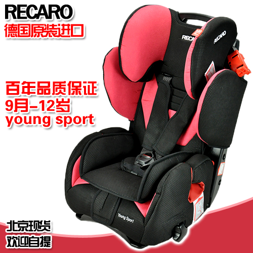 germany recommend recaro young sport infant child car safety seat belt isofix. Black Bedroom Furniture Sets. Home Design Ideas