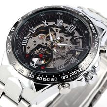 2016 new fashion steel men male clock sewor brand stylish design classic mechanical self wind wrist dress skeleton watch gift(China (Mainland))