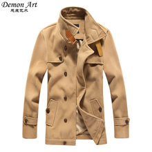 Free Shipping Men's Woolen Coat Unique Collar Design Fashion Casual Jacket Overcoats 3 Colors Plus Size:M~5XL FY005(China (Mainland))