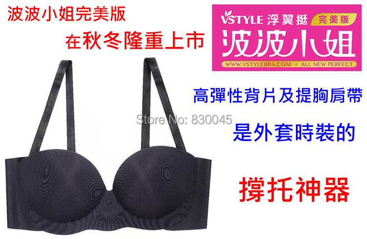 2014 Newest Design invisible inflated buoyancy underwear bra,Self-adhesive push up air cushion bra MD002Одежда и ак�е��уары<br><br><br>Aliexpress