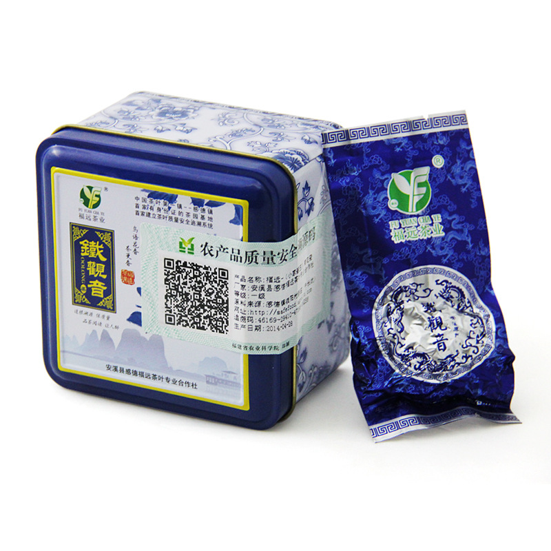 10 Vacuum Bags Oolong Tea China Authentic Rhyme Flavor Green Tea Anxi Tieguanyin Iron Box Natural Organic Health Slimming Gift(China (Mainland))