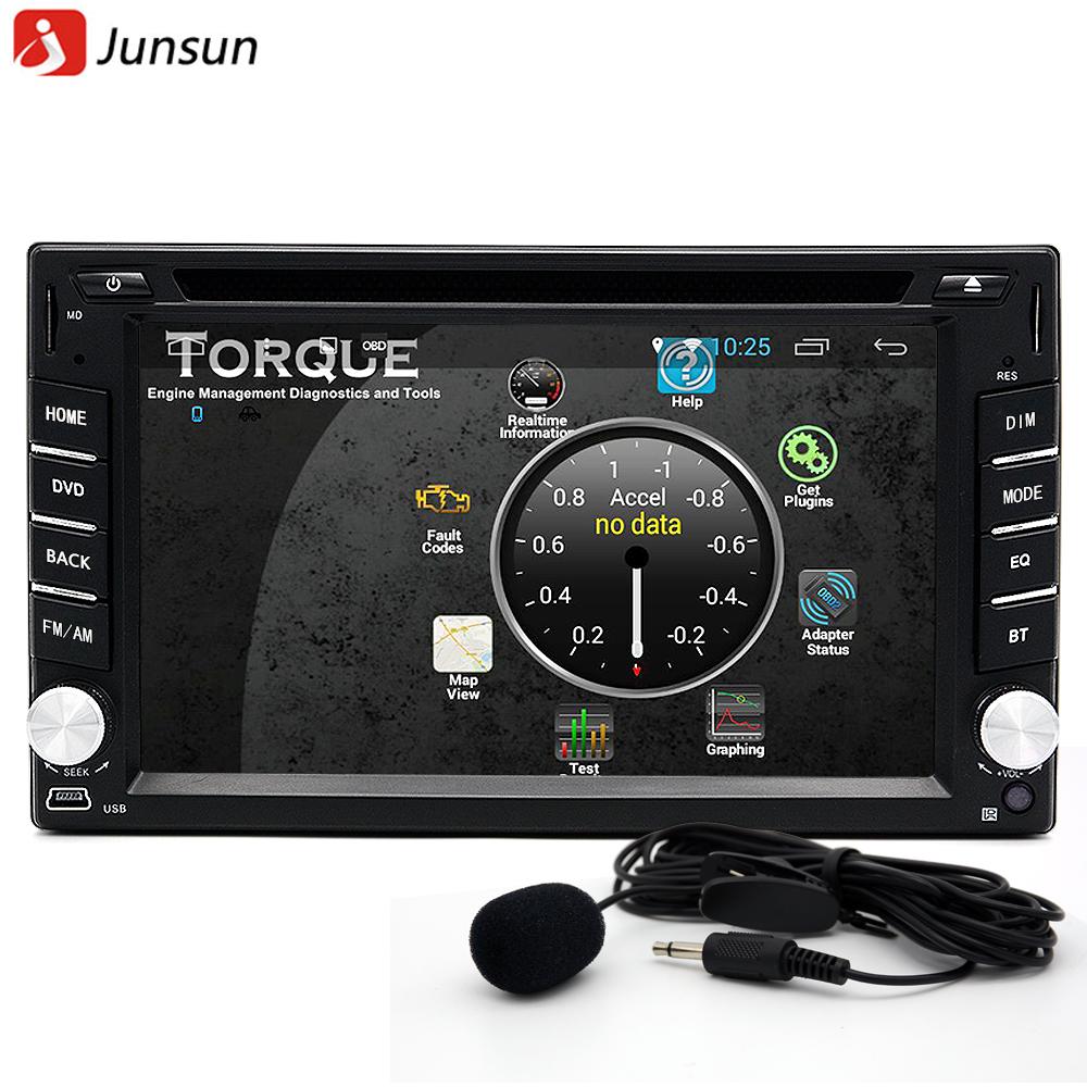 Junsun 2 din car dvd player radio gps Navigator universal Bluetooth double din touch screen car stereo Free map update(China (Mainland))