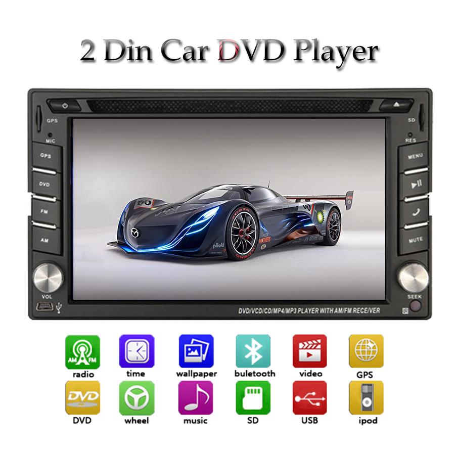 Car Stereo In Dash Win8.0 UI 6.2 inch Digital Touch Screen Headunit 2 Din Radio GPS Navigation Car DVD Player Bluetooth FM/AM(China (Mainland))