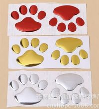 car-styling 3D PVC footprints CAR stickers kia RIO K2 K3 K3S K4 K5 Sportage Forte SORENTO CERATO Soul Ford Focus VW PO - 888RUN store