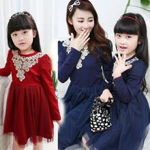 Family Clothes Mesh Bottom Dress for Mother and Girl/Daughter Women & Girls Fashion Dress Spring/Autumn (Color: Red, Navy) FL519