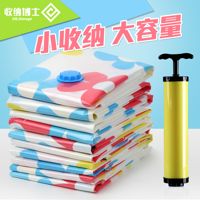 Storage compressed cotton quilt cover vacuum compressed bags vacuum clothes storage bags with pump(China (Mainland))