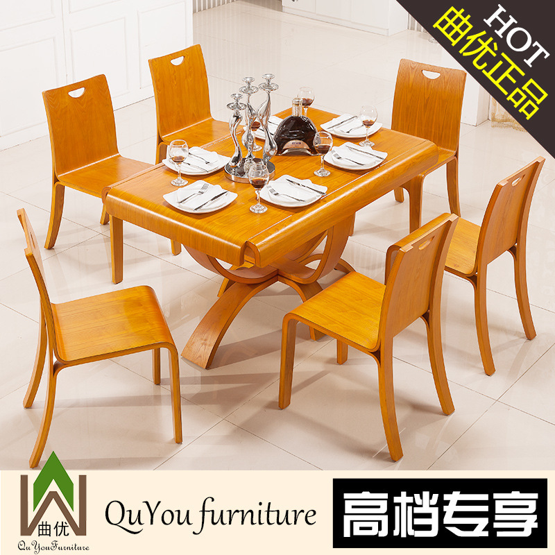 Curved wood dining table and chairs combination of simple modern chairs forty-six European high-grade pure small apartment dinin(China (Mainland))