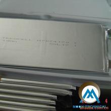 Большие 420-емкости литиевая батарея аккумулятор