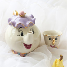 Hot Sale Cartoon Beauty And The Beast Teapot Mug Mrs Potts Chip Tea Pot Cup 2PCS One Set Lovely Xmas Gift Free Shipping(China (Mainland))