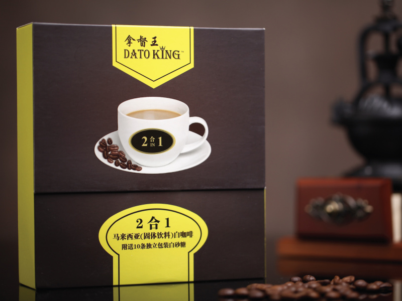 Hot selling Free Shipping Pure 250g Instant White Coffee From Malaysia 10 Bag Per Box With