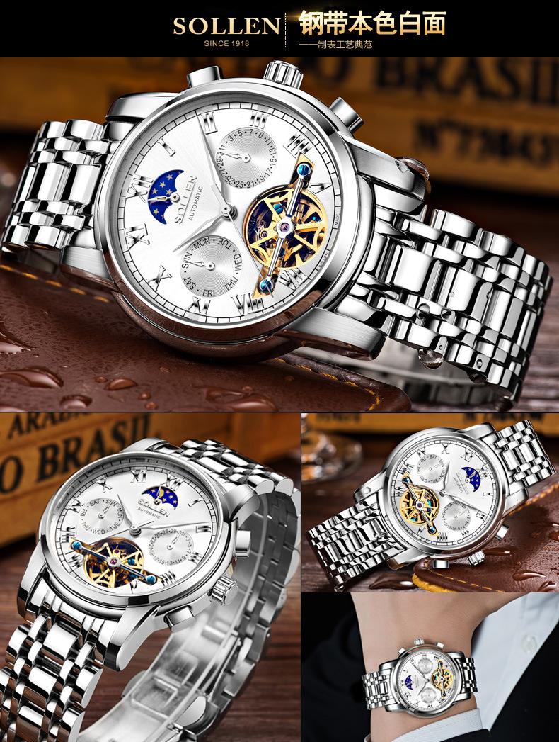 SOLLEN мужчины Наручные Часы relogios masculinos де luxo marcas famosas Неделю дисплей месяц дисплей автоматические механические часы